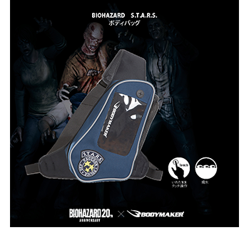 BIOHAZARD S.T.A.R.S. ボディバッグ